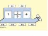 relais-et-fusible-audi-a6-2.5-tdi-compartiment-moteur-b-300x168